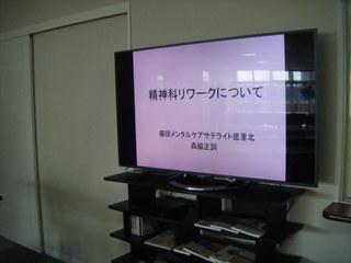 DSCF2540.JPGのサムネイル画像