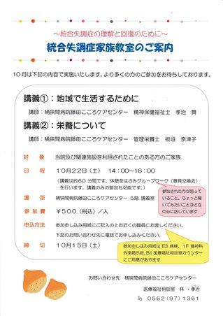 SCN_2016-10-22.jpg
